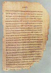 Reliability of the Bible - Luke Manuscript
