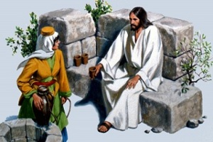 Jesus teaching